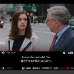 映画、ドラマ、ニュースで英語を学ぶ動画教材まとめ